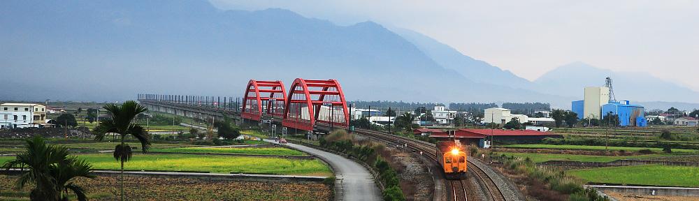 Taiwan Trains Society